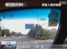 无锡女司机载客遭钢丝锁喉 嫌疑人:专找女司机下手