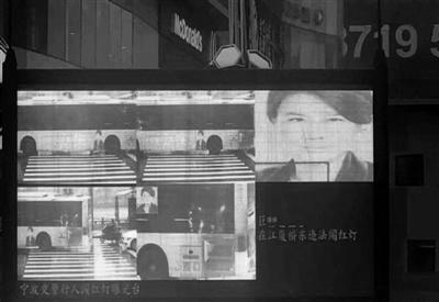 董明珠江厦桥东闯红灯 交警:这是一次误识别