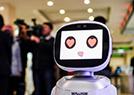 智能警务机器人亮相