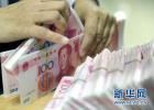 沧州市发放创业担保贷款13985万元