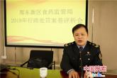 郑东新区食药监管局组织