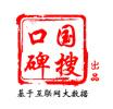 """故宫口红现""""嫡庶之争"""":刷屏爆款遭质疑,故宫淘宝版今推出"""