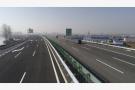 国道220平阴段即将通车 济南国道省道有了第一条隧道