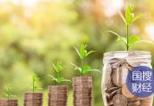 大规模减税提速税改 房地产税或在明年立法