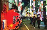 确定了!日本旅游签证简化政策明年1月4日实施
