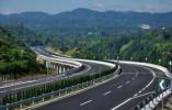浙江沿海高速公路全线通车:376公里,连接福建高速路网