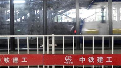 京张高铁建设进展 地铁13号线拨入京张高铁清河站