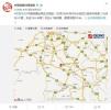 四川自贡市荣县发生4.7级地震 震源深度5千米
