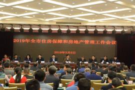 坚?#22336;?#20303;不炒!今年郑州计划新增租赁住房3万套