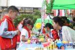 沧州文化艺术中心将举行义卖活动