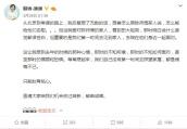 """探望被杀害司机家属后 滴滴总裁柳青发微博反省称要""""改过自新"""""""