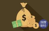 中小企业发展基金运营情况如何?投资额超60亿元