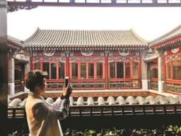 探秘北京二環內80萬起的網紅四合院:售樓處人員已全撤走