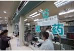 国家医保局:在京广异地就医 医保按当地标准报销