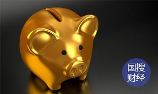 降低门槛放宽持股上限 新一轮金融开放有啥看点?