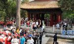 曲阜孔庙迎来旅游旺季