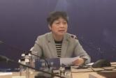 浙江大学区域协调发展研究中心主任兼首席专家周谷平受邀出席