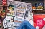中办、国办印发《关于进一步弘扬科学家精神加强作风和学风建设的意见》