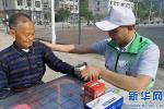 承德东西部扶贫协作:扶贫车间开在华北小山村
