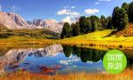 向世界发出邀请!好客山东暑期旅游产品亮相世园会