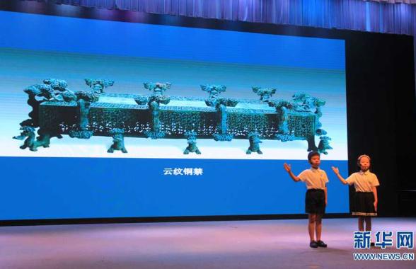 河南博物院第十四届国宝讲解小明星培训闭幕