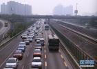 河北纯电动轻型货车原则上将不限行