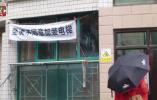 """老楼加装电梯低层不再""""一票否决"""" 北京会跟进吗?"""