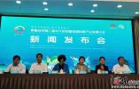 秦皇岛第2届文化旅游暨板栗产业发展大会10月18日至20日举办
