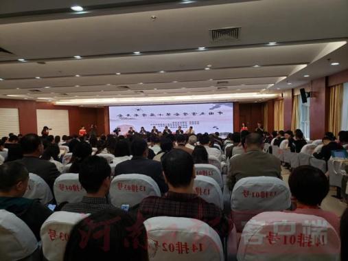 中国文字学会第十届学术年会在郑举行 百余专家学者与会