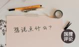 北京青年报:威尼斯淹没进入倒计时?