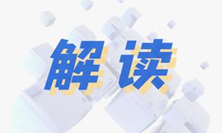 中国经济,无惧风雨稳步行(2019·中国经济观察①)