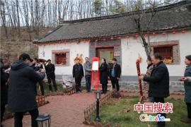 河南鲁山县为19家星级农家乐授牌颁奖