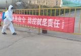 """汝州市按下企业复工复产""""加速键"""" 规模以上工业企业开工率达97.2%"""