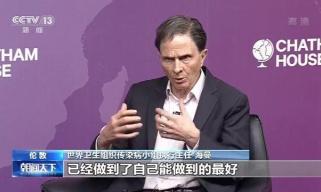 世卫组织传染病小组执行主任积极评价中国抗疫努力
