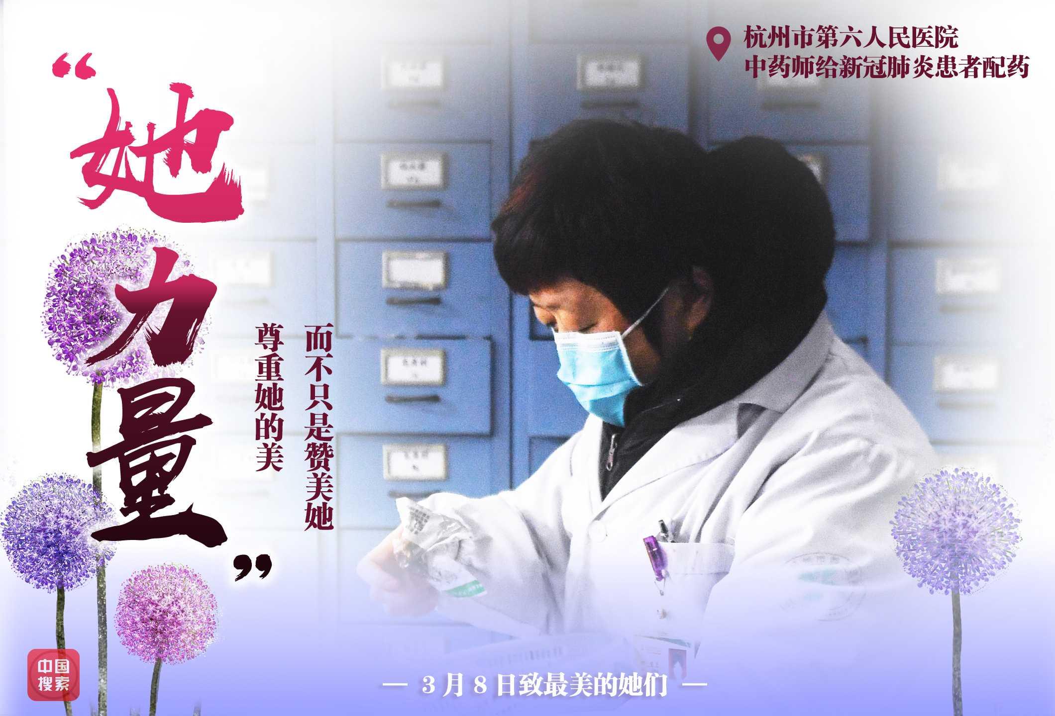 重庆三峡中心医院的重症肺炎病区女医生,在医护人员交接班会议上