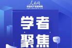 """【戰""""疫""""說理】戰""""疫""""彰顯""""中國之治""""的鮮明特色"""