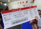 """""""3·15""""調查:疫情期間的機票,為何這么難退?"""