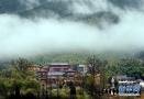 春雨过后 黄柏山云雾缭绕 宛若仙境
