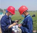 河南汝州:电力保障无假期 唱响劳动最强音
