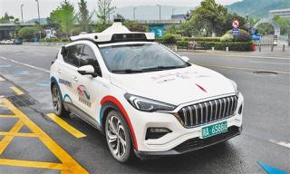 上海、湖南长沙等地开始路测 无人驾驶时代加速到来