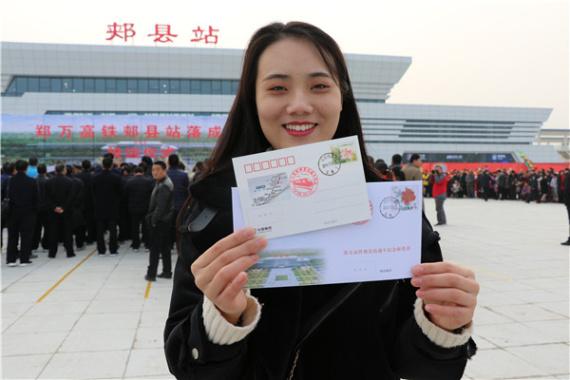 郑渝高铁(河南段)通车一周年 郏县高铁站共运送旅客20万余人次