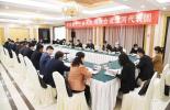 漯河代表团继续审议省政府工作报告