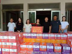 河南金汇牧业有限公司向焦村镇捐款捐物助救灾