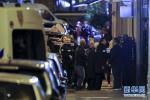 """""""伊斯兰国""""宣称制造了巴黎持刀袭击事件"""
